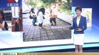 大学生为环卫工众筹买手机 晨光新视界 170509