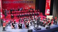 深圳外国语学校东海附属小学演奏的达科塔