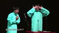 《学哑语》张九龄 王九龙 01