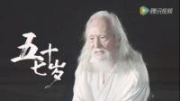 俞凌雄最新演讲:你不努力和咸鱼有什么区别!