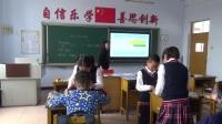 《面积和面积单位》课堂教学