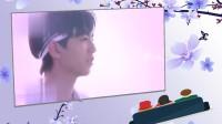 【小兔娱乐】: 王俊凯杨迪 能不能再靠近一点点