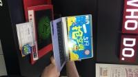 苏宁易购望京店联想710S笔记本
