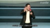 一个激励中国三亿青少年的励志演讲