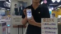 苏宁易购望京店  金立超续航手机