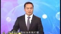 王国权-中小学应试心理教育5DVD-02