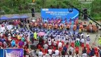20170507新闻在线:中国—东盟山地户外体育旅游大会在马山开幕