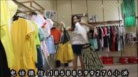一线品牌【哥弟&阿玛施】夏 第三批 广州女装品牌库存批发电话微信:18588599276