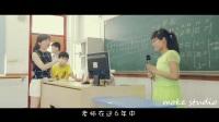 小学毕业片