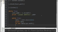 Python-socket聊天机器人