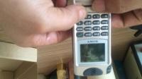手机信号测试