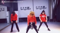 烟台钢管舞教练DS领舞爵士舞蹈You make me wanna舞蹈教学视频