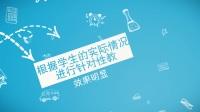 上海点石教育||中小学辅导专家
