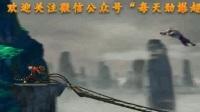 功夫熊猫1剪辑