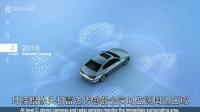 最快2020年实现,宝马发布全自动驾驶技术宣传片