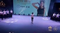 2016环球旅游小姐大赛辽宁赛区总决赛