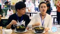 吃遍成信大——周记砂锅冒菜