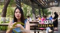 外国青年眼中的中国新四大发明!