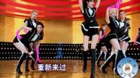 2017最新网络歌曲 许云上 - 爱河 DJ舞曲 超高清性感美女车模夜店DJ热舞MV车载音乐下载