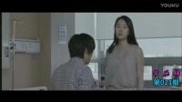 韩国电影《秘密爱》完整版剧情,弟弟爱上嫂子,上演妻子背叛出轨激情吻戏不断_标清