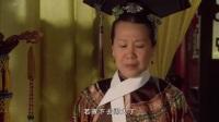 《甄嬛传》这一段皇后设计毒杀四阿哥 结果竟然成全了甄嬛!