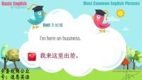 在线英文学习