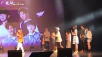 2017-05-06 swin粉丝见面会广州站 第二次互动-赵品霖focus