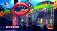 東方衛視《歡樂頌2》開播盛典