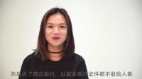 在东莞,有一张普通证件照跟好看的证件照,是什么感受?