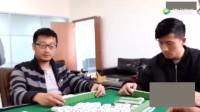 为什么男女不能一桌打麻将?看了你就明白了