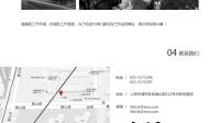 王俊的UI作品集