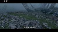 《亚瑟王:斗兽争霸》未映先热