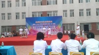 锦州卫校2015级普护五班护理礼仪展示  最美白衣天使  2017.5.11