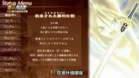 【FGO繁中版特別企劃】 職階介紹 Saber_電玩宅速配20170505