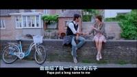 印度影片《我的个神啊 PK》插曲:四步之遥