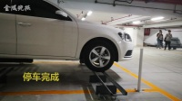 全球首个机器人停车场落户南京夫子庙,2分钟视频带你看懂这是什么鬼