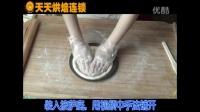 烘焙入门视频教程_烘焙设备价格__烘焙大师官网__君之烘焙视频面包_