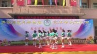 广东罗定市东区小学手机QQ视频_20170508184151