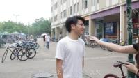北师珠调查:对同性恋的认知和态度