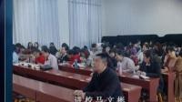 """临漳县""""国培计划(2016)——网络研修与园本研修""""项目第三期"""