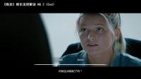 真人大片游戏《晚班》 娱乐解说02(完)