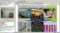 关于中小学教育信息化建设会议 《第二场》