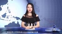 日本羡慕中国?高铁、支付宝等新四大发明为何只能诞生在中国?