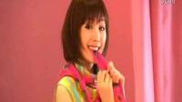 电影 【我的女友是机器人】奇葩日本小生竟和机器人爱恋