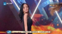 0407期《王牌对王牌》李小璐任嘉伦搭档热舞 身材颜值双双爆表