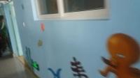 大沟中心幼儿园