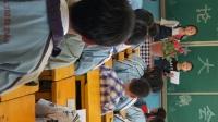 同心县二小六年级(5)班辩论会开场白