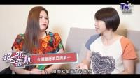 TA們說【超自然震動 05】世界週報 拉媽 Jovi 專訪