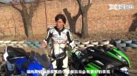 【車動画】中文字幕--丸山浩北京对比评测铃木GSX250R及川崎小忍者