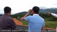 韦冠成大师在广东看风水一寻龙点穴风水大师风水宝地视频